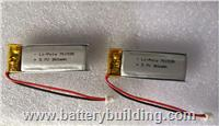 701535 300mah li-polymer rechargeable battery cell.