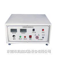 安全帽電絕緣性能測試儀 GX-7004
