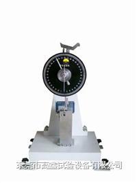 擺錘沖擊試驗機 GX-5017