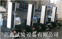 電子式小型拉力機/高鑫拉力機 GX-8004