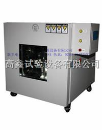 電池防爆試驗箱 GX-FB-100