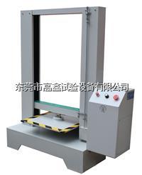 紙盒抗壓試驗機 GX-6010