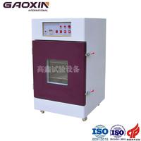 電池低氣壓高空模擬試驗箱 GX-3020-Z