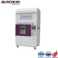 電池洗滌試驗機生產廠家 GX-5065