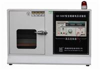 成鞋耐电压试验机 GX-6036