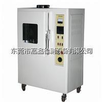 老化试验机 GX-3010-L