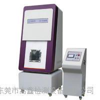 电池挤压针刺试验一体机 GX-5067-B