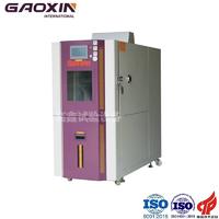 高低温试验箱 GX-3000-C