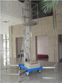 鋁合金單桅升降機 ST