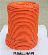 蠶絲繩促銷