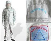 高壓電力防護服 ST