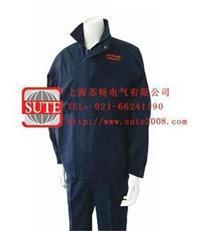 12.3cal防電弧服 夾克套裝 ArcPro-J/P-12.3cal