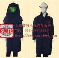 40cal/cm 防電弧頭罩 ArcPro-Hood-40cal