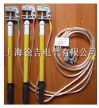 10KV攜帶型短路接地線 JDX-WS-10KV