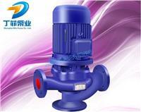 GWPB不锈钢防爆管道泵