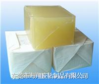热熔型压敏胶胶水 HX6002