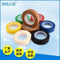 彩色美纹纸胶带 HX-6005