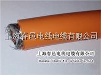 上海廠家耐彎曲雙護套屏蔽拖鏈電纜 機器人用電纜 RVVY RVVYP