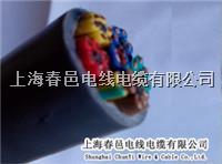 海廠家生產高性能澆注機砂芯機切割機混砂機阻燃柔性電纜 國標