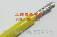 廠家直銷PUR 4*2.0  6*2.0 防腐蝕防紫外線機器人電纜【聚氨酯電纜】