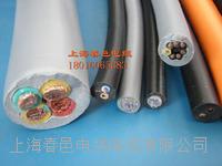 廠家直銷 坦克鏈專用拖鏈電纜TRVV10*0.5  10*1.0  10*1.5  10*2.0