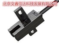 槽型光電303  GU05N-303