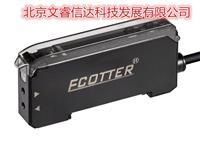 高精度光纖放大器FG-20