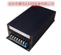 電壓可調電源300w