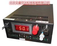 電壓可調電源 0-50V,1500W