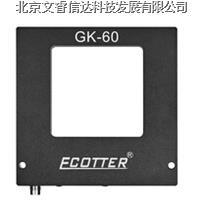 大框型光電 CK-60