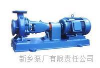 IS型单级单吸清水离心泵(煤安证) 多种型号