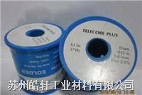 美國阿爾法alpha無鉛錫絲SAC305,有鉛錫絲63/37 SAC305