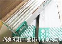 日本千住無鉛錫絲,無鉛錫條M705,有鉛錫線,有鉛錫條6337 M705