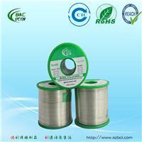 含银环保焊锡丝 Sn-Ag-Cu