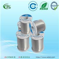 20度焊锡丝 Sn20-Pb80