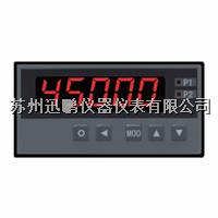 数显计数器/迅鹏WPN-DGA4M1 WPN