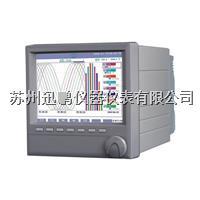无纸亚洲成人社区仪/迅鹏WPR80A系列 WPR80A