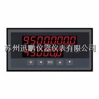 亚洲av迅鹏WPJDL-VM3定量控制器 WPJDL
