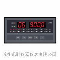 迅鹏WPL型16路温度亚洲在线仪 WPL