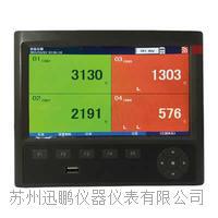 温度无纸亚洲成人社区仪/迅鹏WPR50型 WPR50