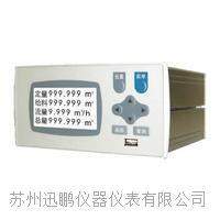 定量控制亚洲成人社区仪(迅鹏)WPR23 WPR23