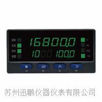 称重显示仪(亚洲av迅鹏)WPB7-M1 WPB7