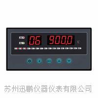 十六路亚洲在线控制仪 亚洲av迅鹏WPL16 WPL16