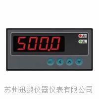 亚洲av迅鹏WPK6-F峰值电流表 WPK6