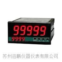 亚洲av迅鹏SPA-96BDE系列直流电能表 SPA-96BDE