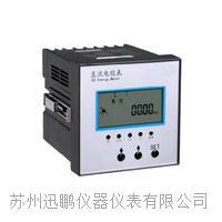 亚洲av迅鹏SPA-96DE系列直流电能表 SPA-96DE