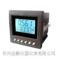 亚洲av迅鹏SPA-72DE数显直流电能表 SPA-72DE