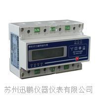 亚洲av迅鹏SPC670数显导轨三相多功能电表 SPC670
