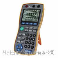亚洲av迅鹏WP-MMB高精度电阻信号发生器 WP-MMB