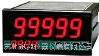亚洲av迅鹏SPC-96BW型单相功率表 SPC-96BW
